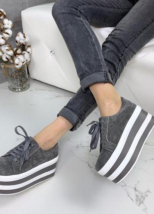 Замшевые кроссовки на высокой платформе,серые кроссовки на выс...