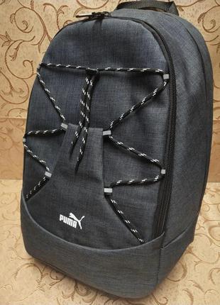 Отличный стильный городской спортивный рюкзак.