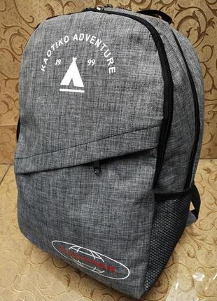 Отличный стильный городской рюкзак.