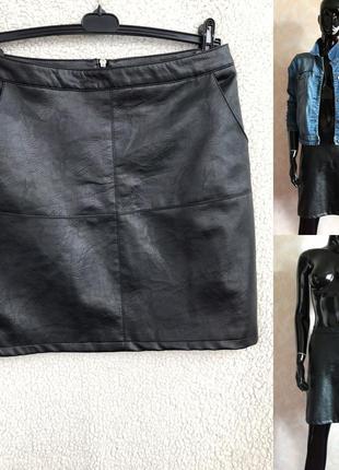 Юбка с карманами идеал m