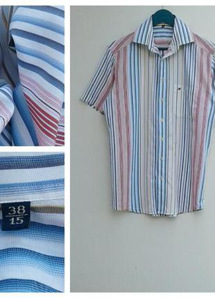 Рубашка в полоску мужская