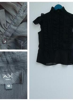 Шифоновая рубашка блуза летняя с рюшами