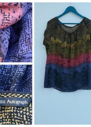 Шифоновая блуза летняя блуза большой размер
