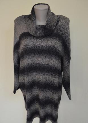 Шикарная стильная кофта свитер длинная большого размера