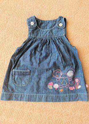 Сарафан платье джинсовое