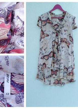 Нежная футболка с бабочками удлиненная футболка