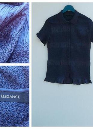 Стильная рубашка темно синяя рубашка