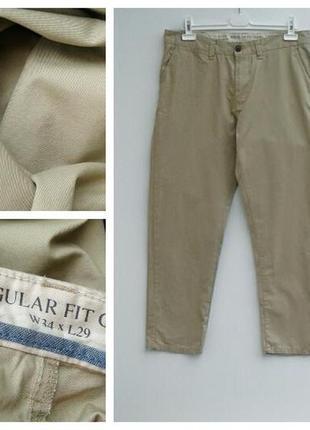Повседневные штаны брюки мужские штаны джинсы бежевые