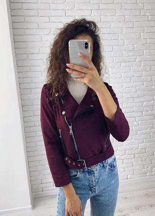 Замшевая куртка косуха на молнии цвет марсала