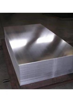 Лист алюминиевый 1,5 (1250х2500) АМГ3 5754 Н22