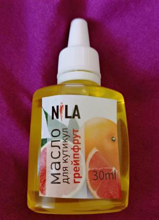 Масло для кутикулы грейпфрут 30 мл