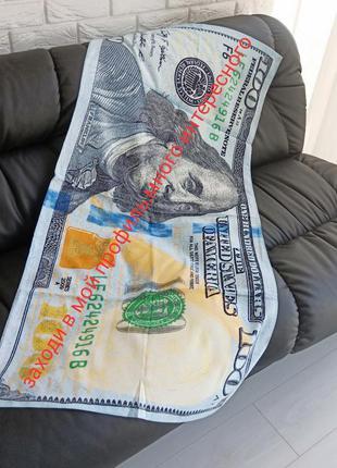 Полотенце доллар
