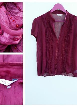 Супер рубашка цвета бордо большой размер