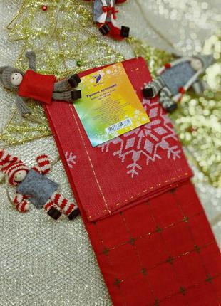 Набор новогодних подотенец ( лен)