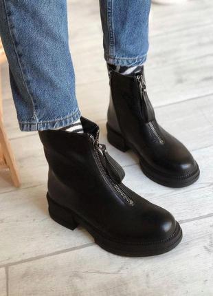 Ботинки кожаные женские черные на молнии стильные 2020