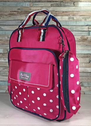 Ортопедический школьный рюкзак-сумка + пенал детский розовый п...