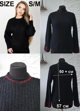 Трендовый, благородный черный мохеровый свитер оверсайз