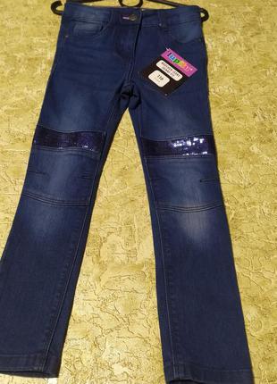 Узкие стрейчевые скинни с паетками для современной модницы