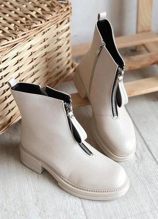 Ботинки кожаные женские бежевые на молнии стильные 2020