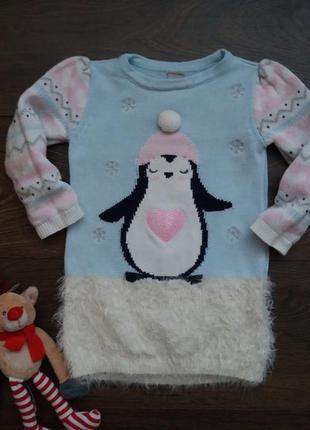 Новогодняя туника/платье/свитер