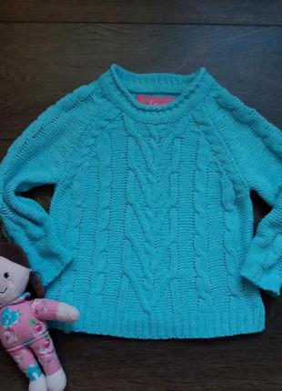 Фирменный свитшот/свитер