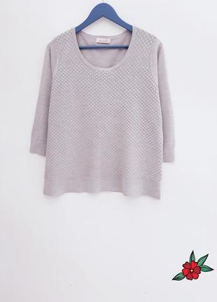 Добротный свитер фактурный свитер большой размер