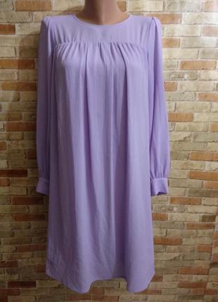Красивое шифоновое платье цвета лаванды размера s
