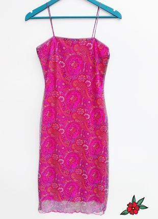 Шикарное платье для шикарной леди платье миди платье на бретелях