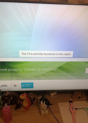 Разблокировка Samsung SMART TV