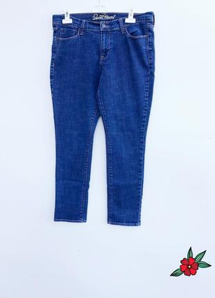 Темно синие джинсы зауженые джинсы штаны