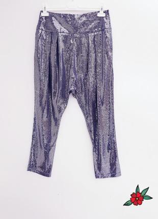 Штаны с матней брюки стильные крутые праздничные штаны паетки