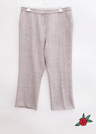 Повседневные штаны брюки большой размер m&s