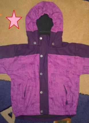 Детская куртка ветровка дождевик land&lake