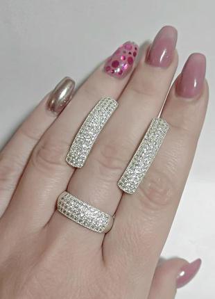 Набор кольцо и серьги серебро