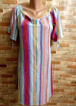 Платье в полоску мульти расцветка завязки на рукавах 14/48-50 ...