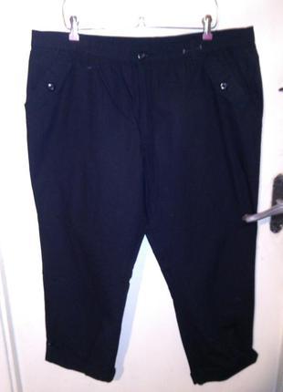 100%коттон,стильные,зауженные брюки-капри-трансформеры 2.в.1,б...