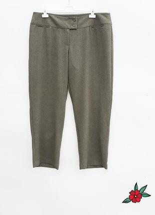 Повседневные штаны брюки большой размер качественные штаны