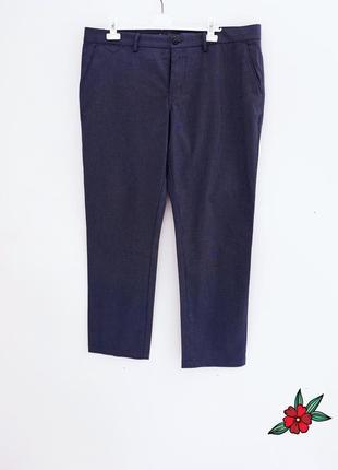 Супер брюки мужские штаны зауженые качественные брюки