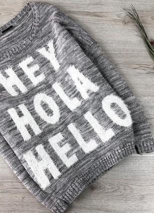 Крутой свитер с надписью травка  3xl janina