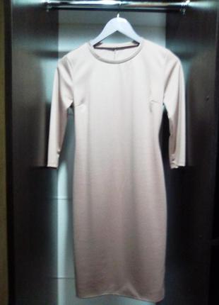 Распродажа! новое! шикарное новое платье.