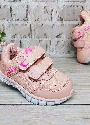 Кроссовочки для маленьких девочек