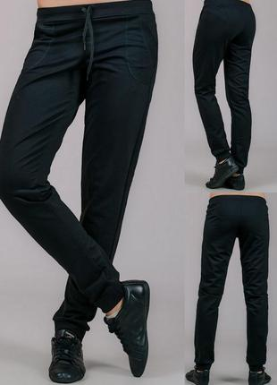 Трикотажные,однотонные спортивные женские штаны-брюки на манжете