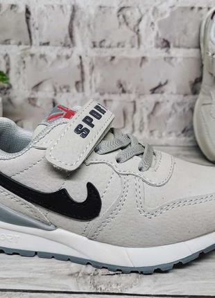 Стильные и качественные кроссовочки