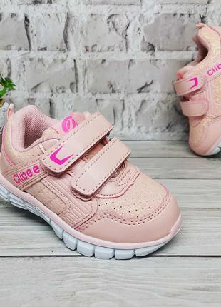 Кроссовочки для маленьких модниц