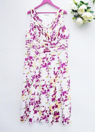 Шикарное платье летнее красивое платье длинное платье большой ...