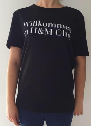 Футболка h&m club, футболка оверсайз.