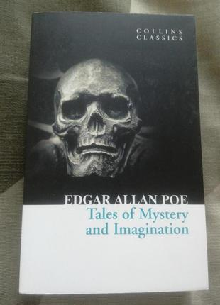 "Edgar Allan Poe, ""Tales of Mystery and Imagination"""