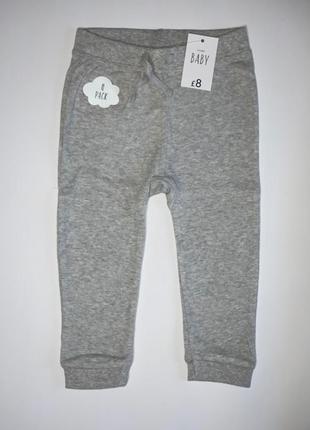 Спортивные штаны george 12-18 мес, 80-86 см