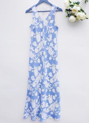Ультрамодное платье сарафан платье миди очень красивое платье ...