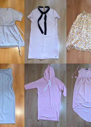 Продам 17 женских вещей. смотри описание